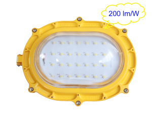 explosion-proof-led-light-ip66