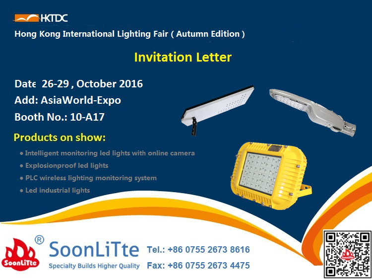 Led explosion light atex iecex hong kong lighting fair led invitation letter hk fair 2016 stopboris Image collections